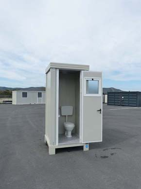 cabine-sanitaire-raccordable-toilette.jpg